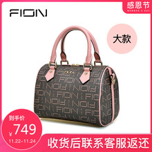 Fion / fianne women's bag new 2019 fashion Messenger Shoulder bag air Boston pillow handbag