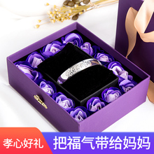 Birthday gift for mom practical high-end creative birthday gift for filial piety elderly mother-in-law 40-50 years old