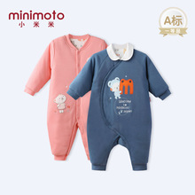 Millet baby one-piece clothes in autumn and winter with cotton baby ha Yi warm and thickened cotton clothes baby climbing clothes