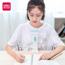 Deli children's myopia prevention sitting posture corrector vision protection primary school students use the ortho posture correction instrument stand to write homework children's distance to prevent hunchback end desk desk desk reminder