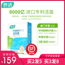 Buy two quips: HP probiotics, gastrointestinal tract, adult and children's prebiotic conditioning powder