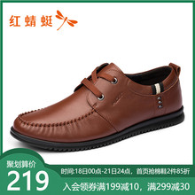 Red Dragonfly Leather Men's shoes spring and autumn new authentic fashion hand stitching comfortable casual shoes men's shoes