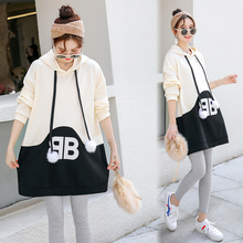 Pregnant women's autumn jackets in long fashion hoodies and guards in 2009 wear autumn pregnant women's t-shirts, 100 sets of maternity clothes