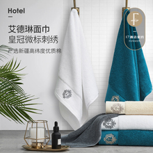 F7 five star hotel towel pure cotton household adult soft facial towel thickened super absorbent facial towel