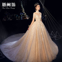 Main wedding dress 2019 new bride luxury long sleeved star sky champagne