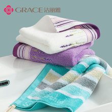Jieliya towel 10 pieces of pure cotton soft absorbent facial towel for adult and child lovers