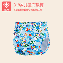 3-8-year-old diaper pants anti diaper bed diaper bag waterproof and breathable baby leak proof diaper shorts children's washable underpants