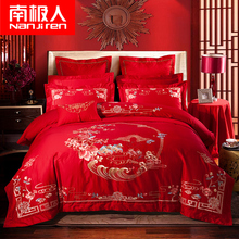 Four sets of red bed sheets for all cotton wedding in Antarctica