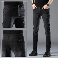 Hong Kong Autumn Black Jeans Men's Korean Edition Trend Slim Shoe Pants Straight Bowl Elastic Men's Leisure Pants
