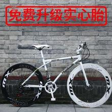 Dead flying bicycle solid tire net red live reverse brake cycling road race adult light student adult male female