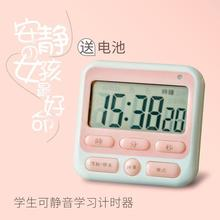 Timer reminder students can mute homework timer tomato clock electronic alarm clock kitchen countdown clock