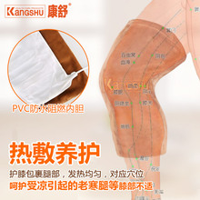 Kangshu electric heating waist and knee physical therapy combination gift box with electric heating application for knee protection and waist protection