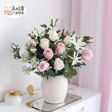Beautiful color! Gradual color Victoria Rose simulation bouquet living room decoration with artificial flowers and dried flowers