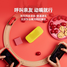 Exclusive access to tmall fairy Fangtang r intelligent speaker Bluetooth audio AI intelligent alarm clock in the Live Room