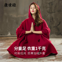 Kangsuya Yoga coat women's autumn and winter cotton thickened Plush Yoga suit Cape Cape top meditation meditation long sleeve