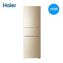 Haier / Haier bcd-216wmpt three door air-cooled frost free refrigerator small household multi door refrigerator