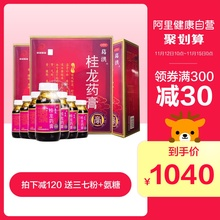 6 bottles of Gehong Guilong ointment 202g wind dispelling, dehumidification, muscle activating, insomnia, dreamy medicine flagship store