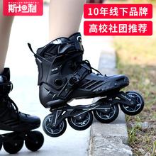 Stanley skates adult skates adult straight skates male and female beginners roller skates flat flower