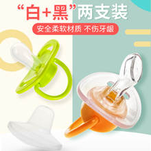 Edley Baby Pacifier soft silicone sleeping baby pacifier 0-6-18 months