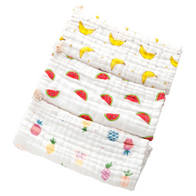 Baby gauze wash face small towel pure cotton newborn products bath rectangle baby children's square towel saliva towel