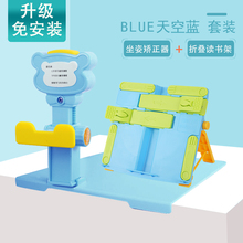 Anti myopia sitting posture corrector children's vision protector primary school students' eye protection bracket correction writing posture instrument holder writing corrector writing work artifact corrector writing correction desk artifact