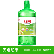 Libai lime detergent 1kg, oil free, hands-free, vegetable and fruit free