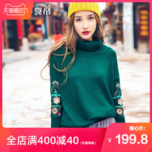 Split silk 2018 autumn winter New Retro high collar national style embroidery Pullover T-shirt long sleeve loose sweater female