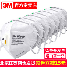 3M mask 9001v dust and haze prevention PM2.5 folding headwear industrial dust ventilation 9002v for men and women