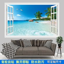 Wallpaper stickers, 3D fake window decorations, 3D three-dimensional wall stickers, wall stickers, decoration of living room, self pasting landscape paintings