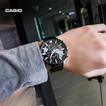 Casio flagship store official website waterproof leather men's watch efr-303d / 303l