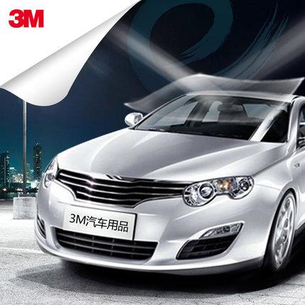 3M汽车贴膜逸境风光全车膜隔热膜怎么样评价好吗 防爆膜玻璃贴膜免费施工