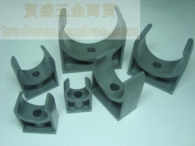 U shaped pipe clamp type row card low foot flat bottom