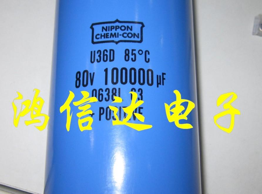螺丝脚电容100V120000UF 80V100000UF电动车提速加强版63V150000