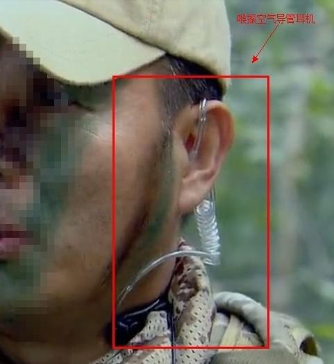 WZJP无贼耳机导管喉麦接口健伍空气防辐射对讲机v耳机我是特种兵