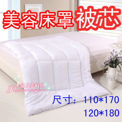 Free shipping beauty bedspread quilt quilt quilt beauty quilt cotton massage liner 110*170 and 120*180