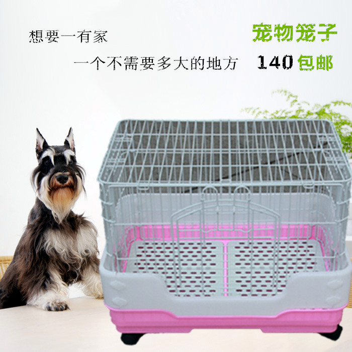 USD 76.43] Recart Dog cage small Dog Pet cage rabbit cage King Dog ...