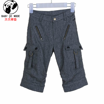 [100 yuan 3] Beibei modern baby de mode childrens clothes for men and women expected six points