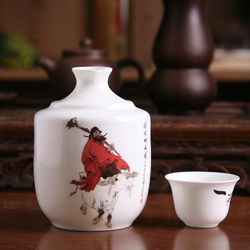 日式陶瓷骨瓷温酒暖酒烫酒具套装 白黄青酒酒杯分酒器热酒壶包邮