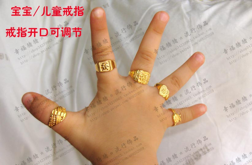 Gold Plated Imitation Gold Custom Real Gold Ring Full Moon