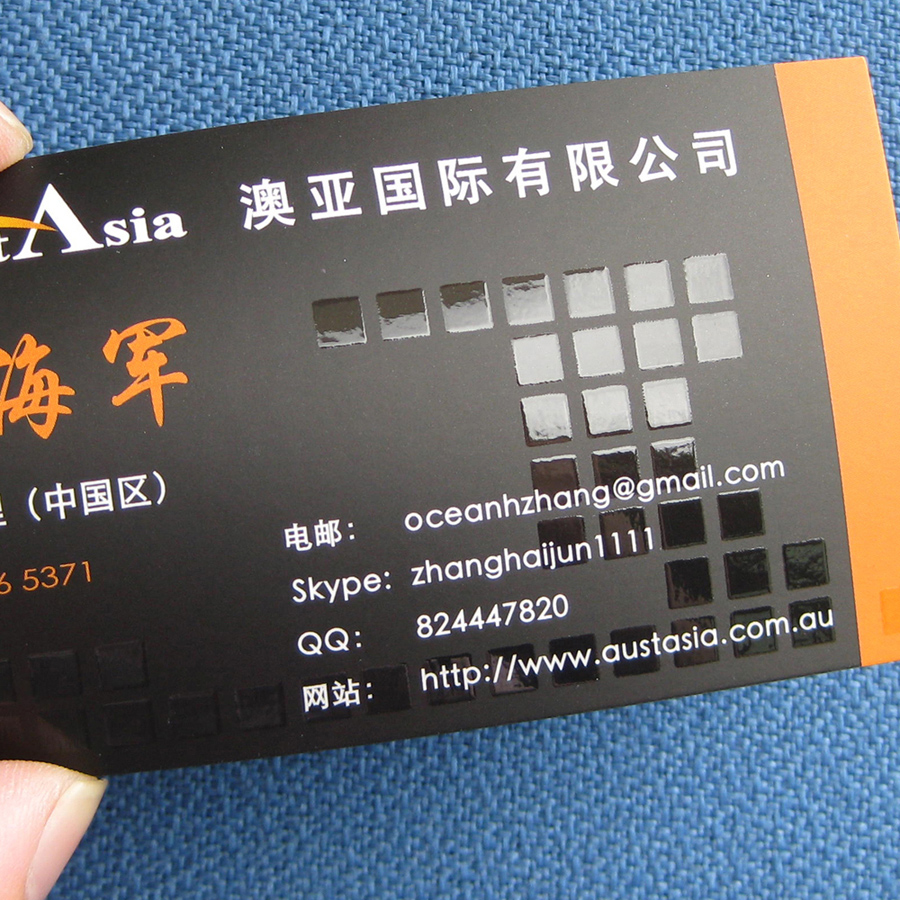 Business card making design business card double-sided printing film ...