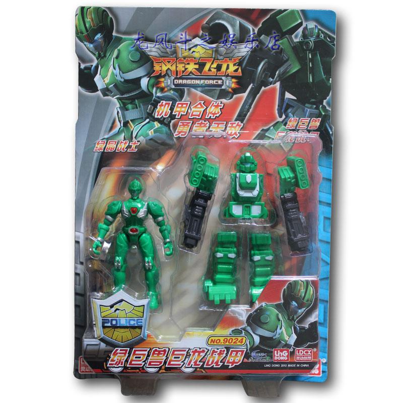 正版灵动飞龙合体创想绿巨兽绿晶战甲巨龙钢铁机甲战士9024