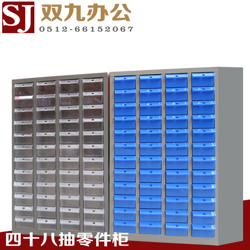 48 Pumping Parts Cabinet Drawer Efficiency Tool Electronic Component Finishing Storage