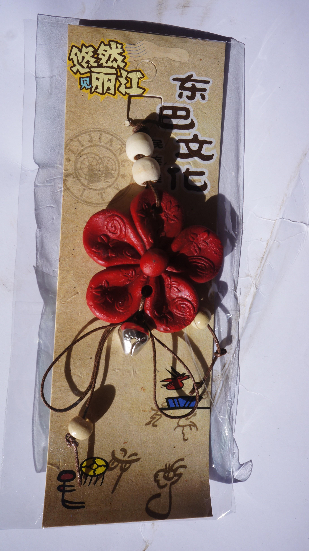 аксессуар Юньнань Лицзян Наси Донгба тотем культурно-этнические особенности ремесла небольшой украшения висит сумка 24 факультативного
