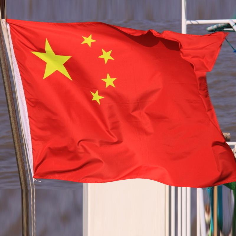 2 чисел флаг страны пять звезд красный флаг все виды размер партия флаг группа флаг иностранных национальный флаг акции
