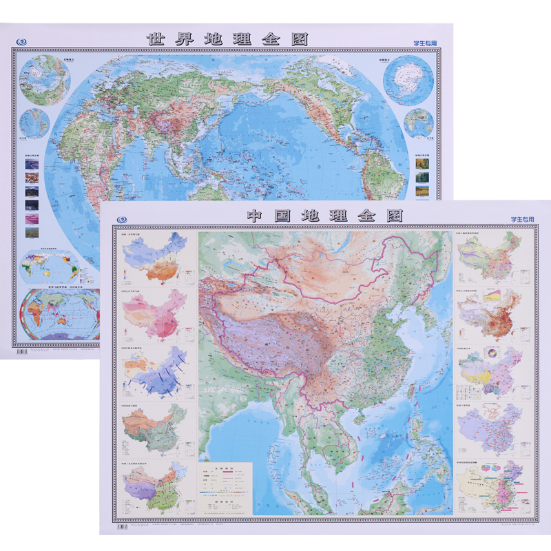 Usd 2879 2018 world geography map china geography map china lightbox moreview lightbox moreview gumiabroncs Choice Image