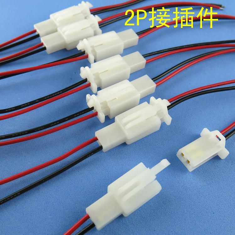 Auto Connector Terminal Wire Harness Dj625 7808bin Terminals - Wire ...