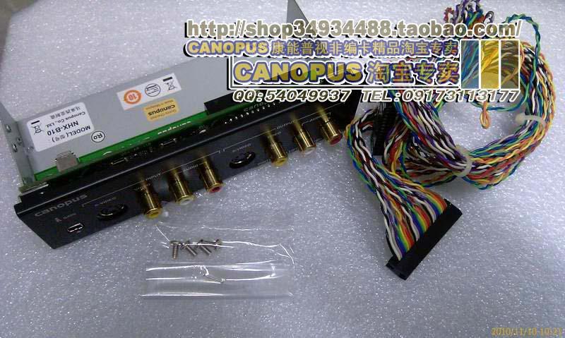 CANOPUS NHX B10 DRIVER DOWNLOAD FREE