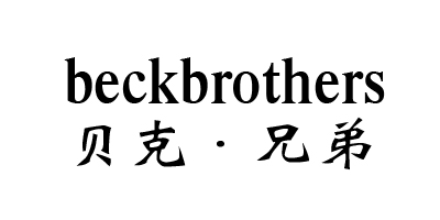 Beckbrothers/贝克·兄弟