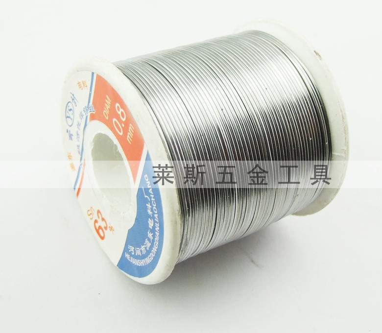 Solder wire soldering iron active solder wire / Welded wire electrode 2.0mm 1.0mm 0.8mm wire