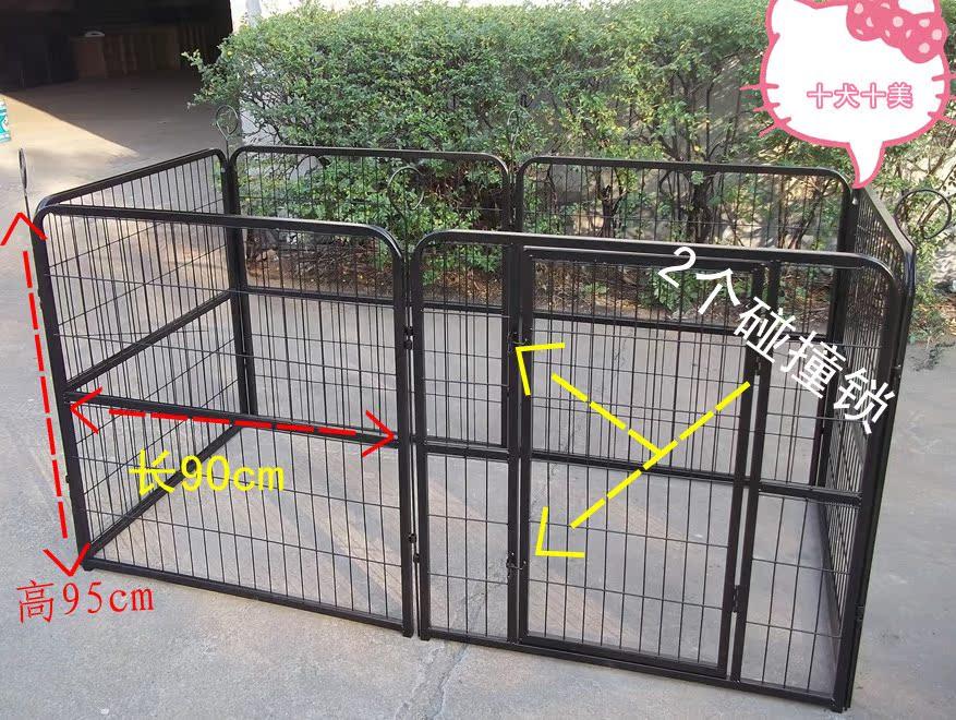 Клетка для животных Квадратная труба заборная собака забор ПЭТ забор 90 * высокая 95 см длиной 6-Pack